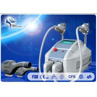Wholesale IPL SHR Hair Removal Machine / IPL E-light SHR 3 in 1 for skin rejuvenation 3000W from china suppliers