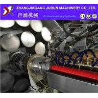 Wholesale PVC Flexible Lay Flat Irrigation hose pipe extrusion line/making machine from china suppliers