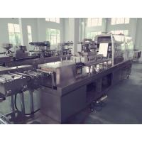 Wholesale High Speed Food Blister Packing Machine Chewing Gum PVC Packaging Machine from china suppliers