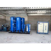 Wholesale 5Nm3/hr PSA Oxygen Nitrogen Plant High Purity 93% Automatic Control CE Approval from china suppliers