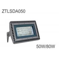 Wholesale High Luminance Outdoor Led Tunnel Lights Commercial 50W Led Flood Light from china suppliers