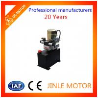 Wholesale Double Acting Hydraulic Power Unit  With Oil Tank 12VDC 24VDC 2500RPM from china suppliers