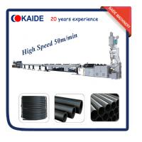Wholesale Plastic Pipe Extrusion Line for HDPE pipe High Speed KAIDE factory from china suppliers