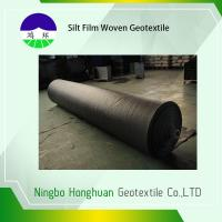 Wholesale Black PP 136G Silt Film Woven Geotextile Circle Loom Grab Tensile 900N from china suppliers