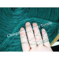 Wholesale Dark Green Polyethylene Bird Netting For Gardens , Warp Knitted from china suppliers