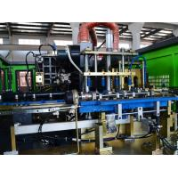 Wholesale Semi Automatic Bottle Blowing Machine from china suppliers