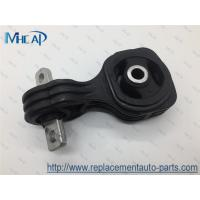 Wholesale Engine Mounting Rubber,  Rod, Torque (Lower), 50890-SNA-A82 Honda Civic 2006-2011 FA1 from china suppliers