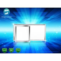 Wholesale 100lm / w LED Flat Panel Light 600x600 Ultra Thin With 2 Years Warranty from china suppliers