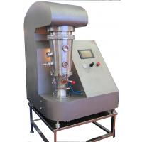 Wholesale Powder material pelleting Fluid Bed Granulator 1200mm container Dia from china suppliers