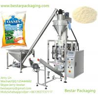 Wholesale Fully automatic vertical packing machine with scale, for 500g,1kg,2kg,3kg,4kg,5kg wall putty powder. from china suppliers