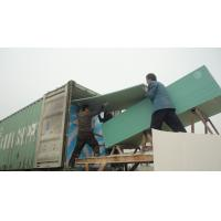 Wholesale waterproof board 1200x2400x12.5mm with ASTM,SONCAP from china suppliers