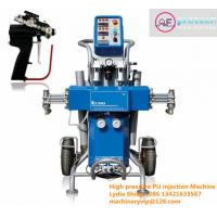 Wholesale High Pressure Polyurethane PU Spray Machine, PU Pouring Equipment Serving Aloft Work from china suppliers