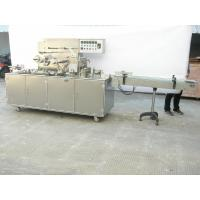 Wholesale Pharmaceutical Confectionery Food Cellophane Overwrapping Machine (1999-B) from china suppliers