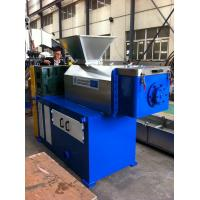 Wholesale Waste Plastic Recycling Machine Pet Extruder Machine from china suppliers