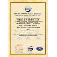 Yashang Tents Shenzhen Co., Ltd Certifications