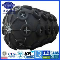 Quality Pneumatic Fender with chain net-Aohai Marine China Factory with CCS BV third part cert. for sale