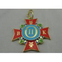 Wholesale Brass / Copper / Iron Souvenir Badges with synthetic Enamel, Die Cast, Die Struck, Stamped from china suppliers