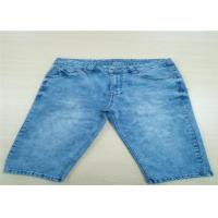 Buy cheap 100% Cotton Light Blue Mens Short Pants Of Cool Feeling And Permeability from wholesalers