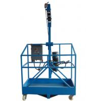 Wholesale Single Person Suspended Working Platform ZLP100 For Tower Maintenance from china suppliers