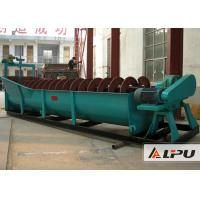 Wholesale Stone Washer Machine / Sand Washing System In Construction Industry from china suppliers