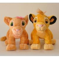 Wholesale Personalized Stuffed Animals Lion King Simba Plush Toy , Orange from china suppliers