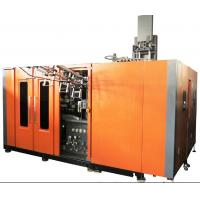 Wholesale Single Stage One Step Extrusion Blow Molding Machine 4 Cavity 250 ml-2000 ml Round bottle from china suppliers