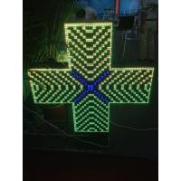 Wholesale Pharmacy Cross P10 Scrolling LED Sign Dual Color IP65 , Advertising Custom Led Signs from china suppliers
