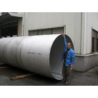 Wholesale Stainless steel tube from china suppliers