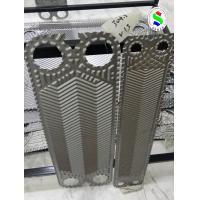 replace high quality vicarb plate for heat exchanger V13