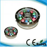 Wholesale AC 12V / 24V Led Underwater Lights RGB 12W IP68 Waterproof for outdoor from china suppliers
