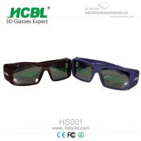Wholesale Circular Polarized Master Image 3D Glasses For Movie Compatble With Passive 3D TV from china suppliers