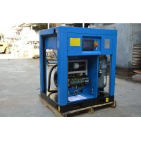 Wholesale Permanent Magnetic VSD Oil Injected Screw Air Compressor 18.5KW 25 HP from china suppliers
