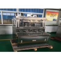 Wholesale Metal Cover Tablet Pressing Machine Max Capacity 60Pcs / Min Tablet Punching Machine from china suppliers