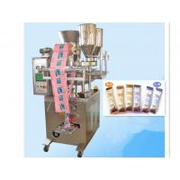 Wholesale Automatic  multi materials gruanle packing machine from china suppliers