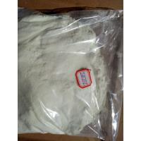Wholesale 5F PCN  5F-PCN     CAS  325373-36-9    white powder    best quality with the favourable price  90% purity from china suppliers