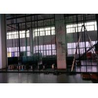 Wholesale Digital Dynamic Transparent LED Screen P84 See Through LED Curtain from china suppliers