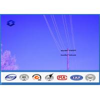 Wholesale 6M - 20M Power Line Electric Distribution metal power pole galvanised steel tube from china suppliers
