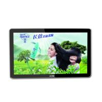 "Wholesale Android 47"" 70"" LCD Digital Signage Display POP Metal Shell For Tourist Resorts , 500cd/m² from china suppliers"