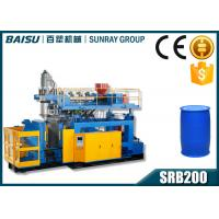 Wholesale 220l Double L Ring Chemical HDPE Blow Moulding Machine / Plastic Bucket Making Machine from china suppliers