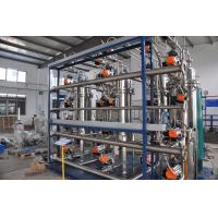 Wholesale Self Cleaning Commercial Water Filtration System Liquid Oil Purifier from china suppliers