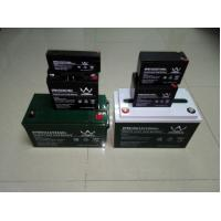 Wholesale Lighting 2.8ah sealed type security 6V Lead Acid Battery lightweight , CE UL from china suppliers