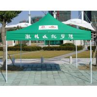 Buy cheap Free Standing 3 x 3 Waterproof Collapsible Gazebo Tent Canopy Party Tent from wholesalers