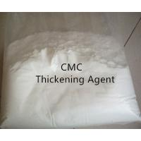Wholesale Stability Instant Food Thickening Agent Carboxymethyl Cellulose For Food from china suppliers