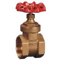 Wholesale Brass Gate Valve (YED-A1085) from china suppliers
