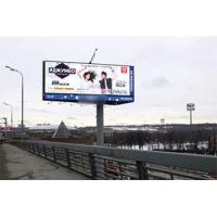 Quality IP65 High Resolution Anti Dust HD Led Advertising Displays 24x7 Video Playable Led Wall for sale