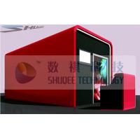 Wholesale Advertisement 4D movie theater from china suppliers