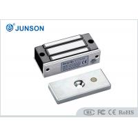 Wholesale Electromagnetic Small Cabinet Lock Steel With Zinc Finishing 100lbs-JS-60 from china suppliers