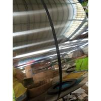 Wholesale aisi 201 ba coil stainless steel coil 700mm width made in China from china suppliers
