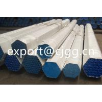 Wholesale Thin Wall ASTM A192 Hot Rolled / Cold Drawn Seamless Tube With Beveled Ends from china suppliers