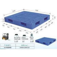 Wholesale Double Sides Plastic Heavy Duty Pallets / Steels Reinforced Racking Pallet from china suppliers
